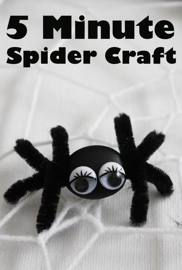 5 minute spider craft
