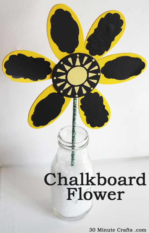 Chalkboard Flower Tutorial