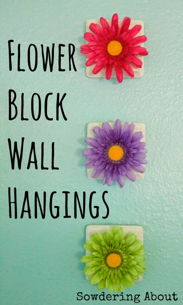 flower block wall