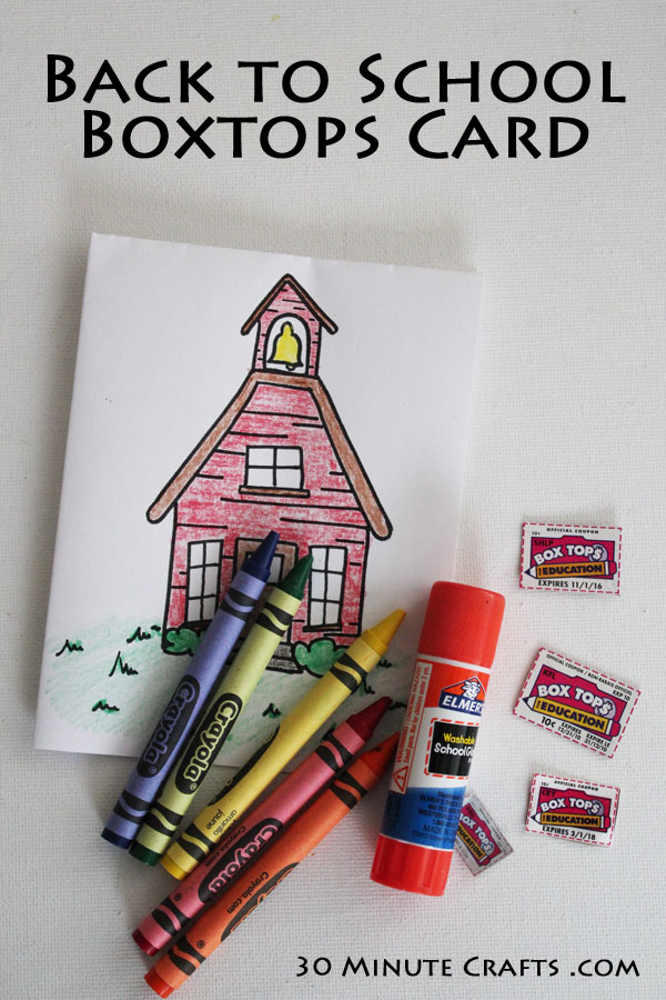 Back to School Boxtops Card - get a kickstart on collecting boxtops for your school this year