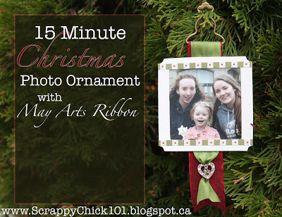 15 minute photo ornament