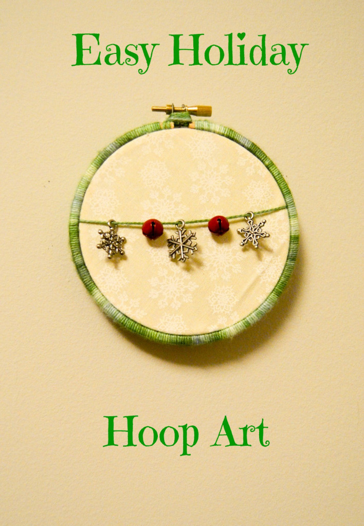 Easy-Holiday-Hoop-Art