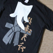 DIY Master Wu Lego Ninjago Shirt - Wear as as a costume, or to Legoland California's Ninjago World!