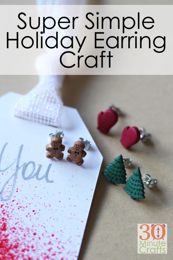 Super Simple Holiday Earring Craft