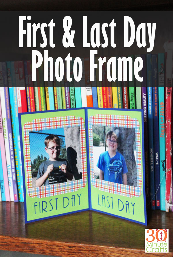 First and Last Day Photo Frame
